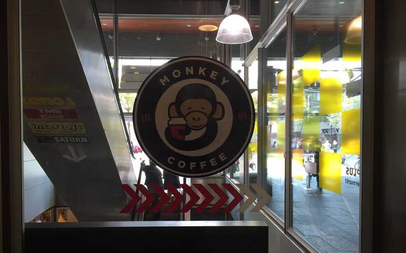 Monkey Coffee Raamsticker