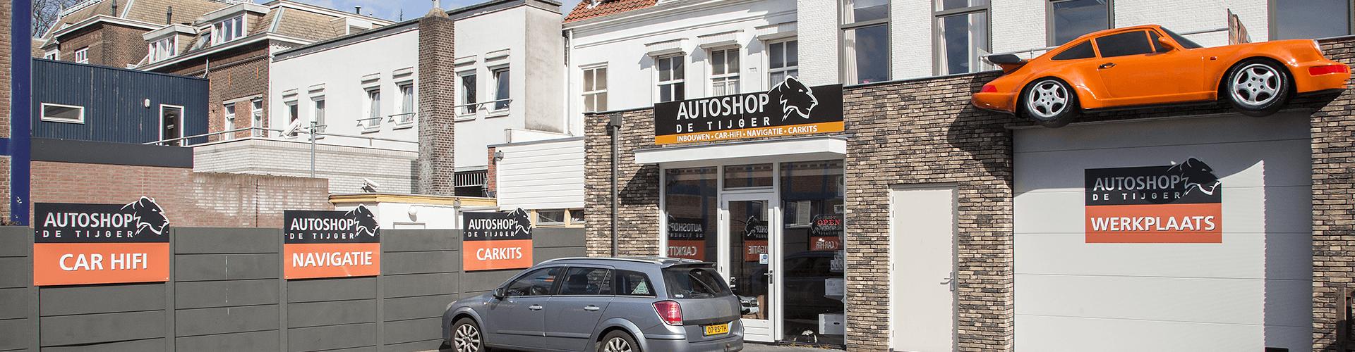 Buitenreclame Tilburg Autoshop De Tijger